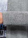 Кардиган легкий без застежки oodji #SECTION_NAME# (серый), 29201001/45723/2300M - вид 5