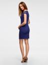 Платье приталенное кружевное oodji #SECTION_NAME# (синий), 14001133-1/35553/7500N - вид 3