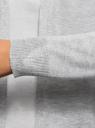 Кардиган удлиненный без застежки oodji #SECTION_NAME# (серый), 63212571/46372/2000M - вид 5