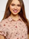 Блузка из вискозы с нагрудными карманами oodji для женщины (розовый), 11400391-5B/48756/4041O