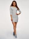 Платье трикотажное базовое oodji #SECTION_NAME# (белый), 14001071-2B/46148/1279S - вид 2