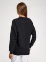Свитшот свободного силуэта с принтом oodji для женщины (черный), 14808061-4/47999/2912P