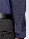 Рубашка хлопковая приталенная oodji для мужчины (синий), 3L110313M/47779N/7970O