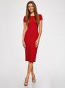 Платье миди с вырезом на спине oodji #SECTION_NAME# (красный), 24001104-5B/47420/4500N - вид 2
