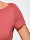 Платье трикотажное с вырезом-лодочкой oodji #SECTION_NAME# (розовый), 14001117-2B/16564/4A00N - вид 5