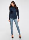 Рубашка приталенная с контрастной отделкой oodji для женщины (синий), 13K01002-1/26357/7901N
