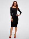 Платье облегающее с вырезом-лодочкой oodji #SECTION_NAME# (черный), 14017001-5B/46944/2900N - вид 2
