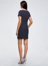 Платье базовое приталенного силуэта oodji #SECTION_NAME# (синий), 12C02008B/14917/7900N - вид 3