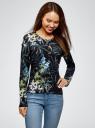 Жакет вязаный с цветочным принтом oodji для женщины (черный), 73212400/45755/2919F