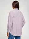 Рубашка oversize с вышивкой oodji #SECTION_NAME# (розовый), 13K11004-1/45387/4A10S - вид 3