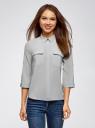 Блузка из струящейся ткани с нагрудными карманами oodji #SECTION_NAME# (серый), 11403225-6B/48853/2300N - вид 2
