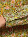 Блузка вискозная прямого силуэта oodji #SECTION_NAME# (зеленый), 21400394-1B/24681/6241F - вид 5
