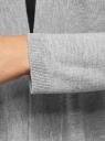 Кардиган свободного силуэта без застежки oodji #SECTION_NAME# (серый), 73212371-1B/48423/2301M - вид 5