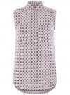 Топ хлопковый с рубашечным воротником oodji #SECTION_NAME# (розовый), 14901416-1B/12836/406BE