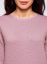 Свитшот прямого силуэта из фактурной ткани oodji #SECTION_NAME# (фиолетовый), 24801010-15/47199/8000N - вид 4