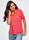 Блузка вискозная с короткими рукавами oodji #SECTION_NAME# (розовый), 11411137B/14897/4D00N - вид 2
