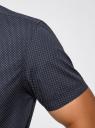 Рубашка приталенная с мелкой графикой oodji #SECTION_NAME# (синий), 3L410114M/48244N/7975G - вид 5