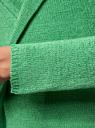 Кардиган из ленточной пряжи oodji #SECTION_NAME# (зеленый), 73205043-3B/46604/6500N - вид 5