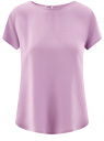 Блузка свободного силуэта с вырезом-капелькой на спине oodji для женщины (фиолетовый), 11411138B/46249/8001N