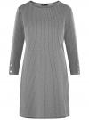 Платье свободного силуэта с рукавом 3/4 oodji #SECTION_NAME# (серый), 14001239/46944/2512S