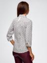 Блузка хлопковая с рукавом 3/4 oodji #SECTION_NAME# (белый), 13K03005B/26357/1075E - вид 3