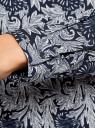 Блузка с вырезом-капелькой и металлическим декором oodji #SECTION_NAME# (синий), 21400396/38580/7912O - вид 5