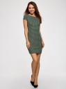 Платье трикотажное принтованное oodji #SECTION_NAME# (зеленый), 14001117-7/16564/6912G - вид 2