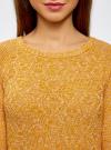 Джемпер с геометрическим узором и рукавом 3/4 oodji #SECTION_NAME# (желтый), 63805270-1/42566/5210M - вид 4