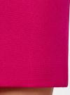 Юбка короткая базовая oodji #SECTION_NAME# (розовый), 11600399-1B/14917/4700N - вид 5