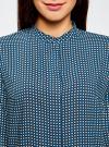 Блузка из вискозы принтованная с воротником-стойкой oodji #SECTION_NAME# (синий), 21411063-2/26346/7512G - вид 4