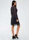 Платье из струящейся ткани с ремнем oodji #SECTION_NAME# (синий), 21912001-4B/17358/7912G - вид 3