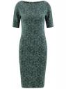 Платье облегающее с вырезом-лодочкой oodji #SECTION_NAME# (зеленый), 24008310-3/47255/6C10E