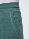 Брюки трикотажные на завязках oodji для женщины (зеленый), 16701055B/47999/6D00M