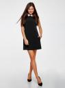 Платье без рукавов с воротничком oodji для женщины (черный), 11911006/42354/2900N