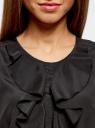 Топ с воланами и вырезом-капелькой на спине oodji для женщины (черный), 11401265/47190/2900N