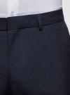 Брюки классические slim fit oodji для мужчины (синий), 2L210236M/48578N/7900O - вид 5