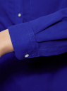 Рубашка хлопковая свободного силуэта oodji #SECTION_NAME# (синий), 11411101B/45561/7500N - вид 5