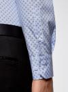 Рубашка базовая из хлопка  oodji для мужчины (синий), 3B110026M/19370N/7010G - вид 5