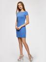 Платье трикотажное с вырезом-лодочкой oodji #SECTION_NAME# (синий), 14001117-2B/16564/7500N - вид 6