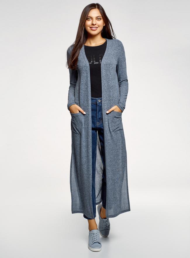 Кардиган удлиненный с разрезами по бокам oodji для женщины (синий), 17900045/45723/7025M
