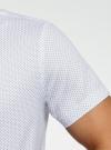 Рубашка хлопковая с коротким рукавом oodji #SECTION_NAME# (белый), 3L210058M/49030N/1075G - вид 5