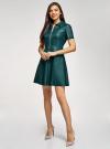 Платье из искусственной кожи с короткими рукавами с молнией на груди oodji #SECTION_NAME# (зеленый), 18L02002/45902/6C00N - вид 6