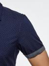 Рубашка приталенная принтованная oodji #SECTION_NAME# (синий), 3L410098M/39312N/7975G - вид 5