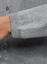 Жакет вязаный на пуговицах oodji #SECTION_NAME# (серый), 73212401-1B/45904/2501M - вид 5