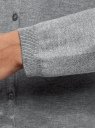 Жакет вязаный на пуговицах oodji для женщины (серый), 73212401-1B/45904/2501M