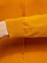 Кардиган вязаный с круглым вырезом oodji #SECTION_NAME# (оранжевый), 63212568B/45576/5200N - вид 5
