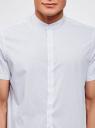 Рубашка хлопковая с коротким рукавом oodji для мужчины (белый), 3L210050M/47820N/1074D