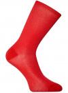 Комплект из трех пар хлопковых носков oodji для женщины (разноцветный), 57102902-4T3/10231/8