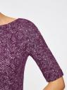 Платье облегающее с вырезом-лодочкой oodji #SECTION_NAME# (фиолетовый), 24008310-3/47255/8810E - вид 5