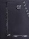 Юбка-трапеция с накладными карманами oodji #SECTION_NAME# (синий), 11603029/49877/7900N - вид 5